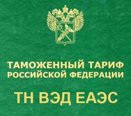 IKONKA-dlya-TN-VYED-EAYES