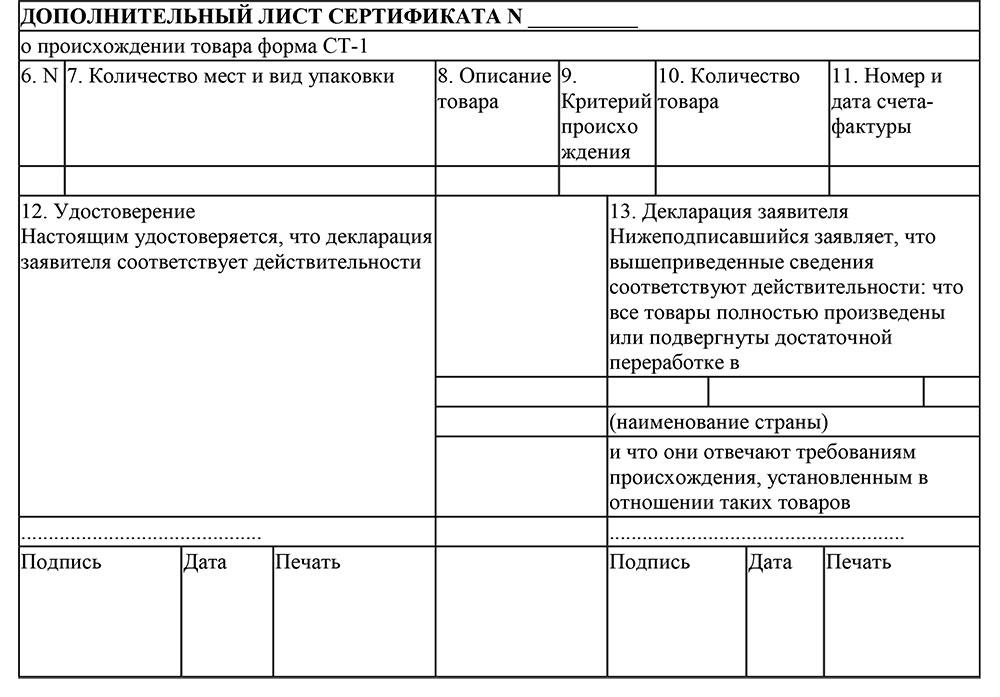 sertifikat-02